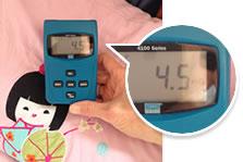 emf meter reading bedroom